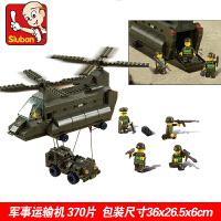 男孩小鲁班军事拼装玩具拼插积木坦克飞机陆军男孩6-8岁兼容乐高兼容乐高积木玩具婴儿玩具