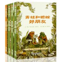 【2021学校暑期阅读】 青蛙和蟾蜍是好朋友 全套共四册 一二三四年级小学生课外阅读书籍畅销3-4-6-7-9周岁非注音