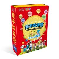 家有儿女动画版13DVD100集完整版儿童成长家庭教育小品式动画片