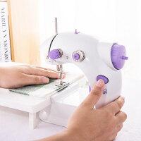 缝纫机家用小型 泰�N全自动多功能吃厚微型 台式电动迷你缝衣机
