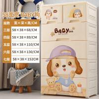 加厚塑料抽屉式收纳柜 宝宝衣柜婴儿儿童五斗柜子储物柜玩具收纳箱