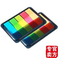 得力9060彩色荧光标签贴指示贴便利贴便条纸荧光膜百事贴条2盒装