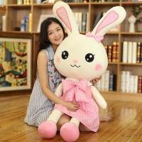 【满150减50元】毛绒玩具兔子公仔儿童布娃娃玩偶送女生创意情人节生日礼物