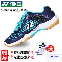 YONEX尤尼克斯羽毛球鞋 男鞋官网超轻减震 yy超轻训练运动鞋