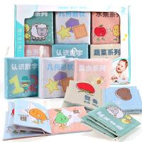 2-3-4-5-6-7-8-9-10-12个月宝宝0-1岁玩具婴儿童启蒙布书