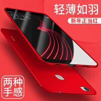 华为荣耀note8手机壳8青春版男女款v8红色全包防摔磨砂硬壳6.6寸