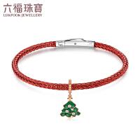 六福珠宝 Dear Q18K金珐琅工艺圣诞树钻石转运珠手绳可作吊坠不含链圣诞节礼物 定价 DQ29409
