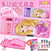 文具盒女孩小学生芭比公主多功能塑料可爱卡通自动双面儿童铅笔盒韩国创意