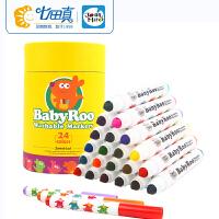 儿童蜡笔无毒可水洗美乐可擦24色水彩笔宝宝画笔婴幼儿画画涂鸦笔