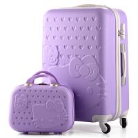 卡通拉杆箱小清新旅行箱女儿童行李箱22寸26寸学生皮箱子母箱 白边#薰衣草紫子母箱 28寸 大容量