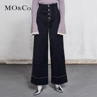 MOCO春季新品单排扣一字口袋阔腿长裤MA181PAT422 摩安珂