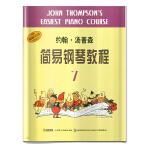 约翰・汤普森简易钢琴教程7(原版引进)