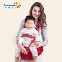 三美婴低腹压抱婴腰凳背带 四季通用透气前抱式婴儿单凳婴儿背带