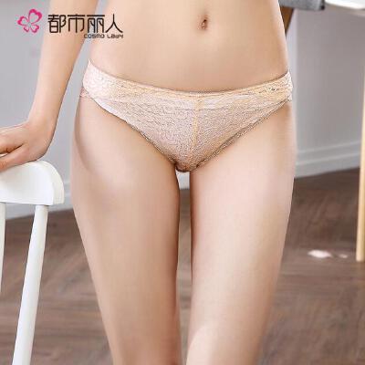 【都市丽人】内衣女 18新品中腰舒适无痕透气美臀三角内裤2P8607