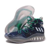 adidas阿迪达斯男鞋篮球鞋新款CRAZY EXPLOSIVE全掌boost BB8345