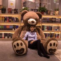 大号抱抱熊2米泰迪熊猫公仔1.6布娃娃女孩可爱大熊毛绒玩具送女友 抖音