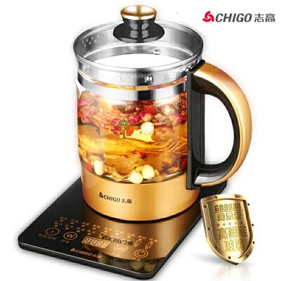 志高(CHIGO)多功能大容量养生壶ZG-S1826-DJ(ZP)加厚玻璃 购买即送过滤网 酸奶盒 蒸蛋架