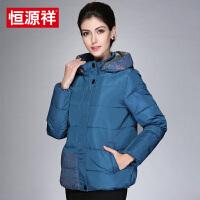 恒源祥 女式羽绒服冬季新款简约中老年人妈妈短款舒适保暖可拆洗帽子女外套WB-5127