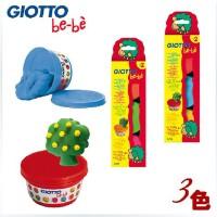 意大利进口giotto bebe奇乐2岁幼儿彩色粘土彩泥橡皮泥天然安全 两岁宝宝就可以玩的粘土