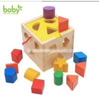 形状配对积木智力盒宝宝几何形状盒 益智3岁以下宝宝玩具智力玩具