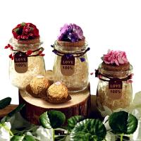 欧式喜糖盒 森系个性创意小布丁玻璃瓶喜糖瓶许愿瓶结婚喜糖盒子 成品发货3-5天(拉菲草自己填充)