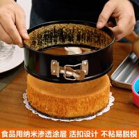 【每满100减50】欧润哲 6寸活底蛋糕模具 烘焙戚风蛋糕模具 活底烤箱家用烘焙工具