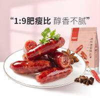 满减【良品铺子-迷你烤香肠145g】脆骨肉小吃零食休闲食品熟食满减