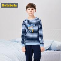 巴拉巴拉儿童内衣套装长袖秋衣秋裤男童薄款长袖睡衣中大童衣服棉