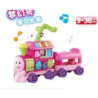 英纷学习火车婴儿手推学步车儿童可坐多功能宝宝玩具9-36个月