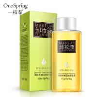 一枝春净颜水嫩洁肤卸妆液深层清洁温和卸妆清爽保湿卸妆