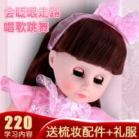 会说话的芭芘比娃娃智能公主会对话洋娃娃儿童女孩玩具仿真布娃娃 k4w