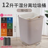 垃圾分类垃圾桶家用厨房壁挂式干湿分离北欧小号双桶无盖收纳筒