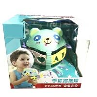 儿童玩具音乐婴儿摇铃亲子互动早教0-3岁手抓摇摆球男孩女孩玩具亲子互动 38806