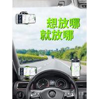 车载手机支架吸盘式仪表台固定通用汽车用车内导航车上支撑多功能