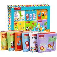 【包邮】费雪 婴儿布书玩具宝宝儿童布书早教益智启蒙玩具动物认知系列撕不烂书礼盒装可高温消毒