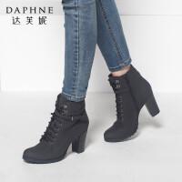 达芙妮女靴春秋单靴粗高跟女鞋系带圆头短筒马丁靴女短靴冬天靴子