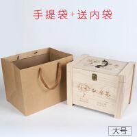 茶叶包装盒空盒木质普洱茶散茶红茶盒通用礼品盒子私房茶木盒