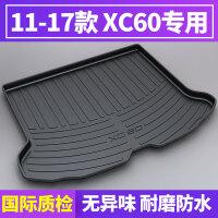 17年新沃尔沃S60LXC60XC90S80LS40V40后备箱垫出口海外一件
