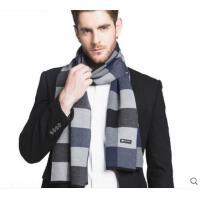 英伦风时尚双面百搭经典羊毛围巾男士加厚格子保暖商务围脖