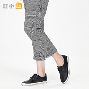 达芙妮集团鞋柜18春季PINKII平底深口牛皮单鞋休闲时尚