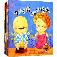 生命的故事(全6册)