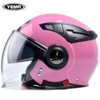 双镜摩托车头盔男女士电动车四季防晒半盔冬季防雾保暖安全帽