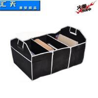 车载收纳箱 汽车多功能后备储物箱50*32.5*32.5CM 无纺布收纳箱