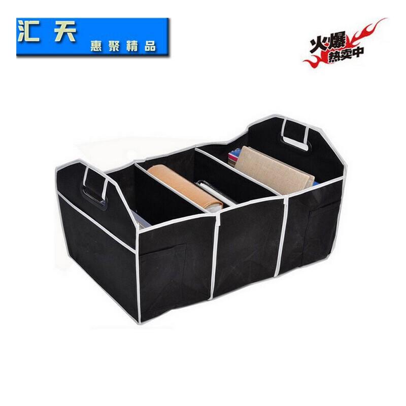 车载收纳箱 汽车多功能后备储物箱50*32.5*32.5CM 无纺布收纳箱【包邮--新品上架】