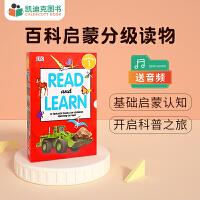 美国进口 DK Reader:Read and Learn Pre-Level 1 百科启蒙分级读物 起步阶段12册【