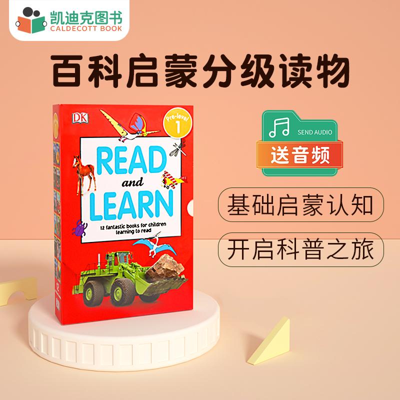 美国进口 DK Reader:Read and Learn Pre-Level 1 百科启蒙分级读物 起步阶段12册【平装】