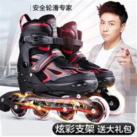 【支持礼品卡】3-5-6-7-8-9-10-12-18岁溜冰鞋旱冰鞋儿童轮滑鞋全套装男女 k8m