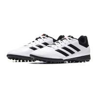 adidas阿迪达斯男子足球鞋2018新款比赛训练TF碎钉运动鞋AQ4302