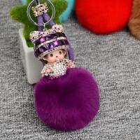 毛绒玩具娃娃公仔儿童玩偶钥匙扣挂饰女孩包包挂件