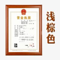 实木a3公司个体工商营业*框a4证书十字绣 国画装裱框卫生许可